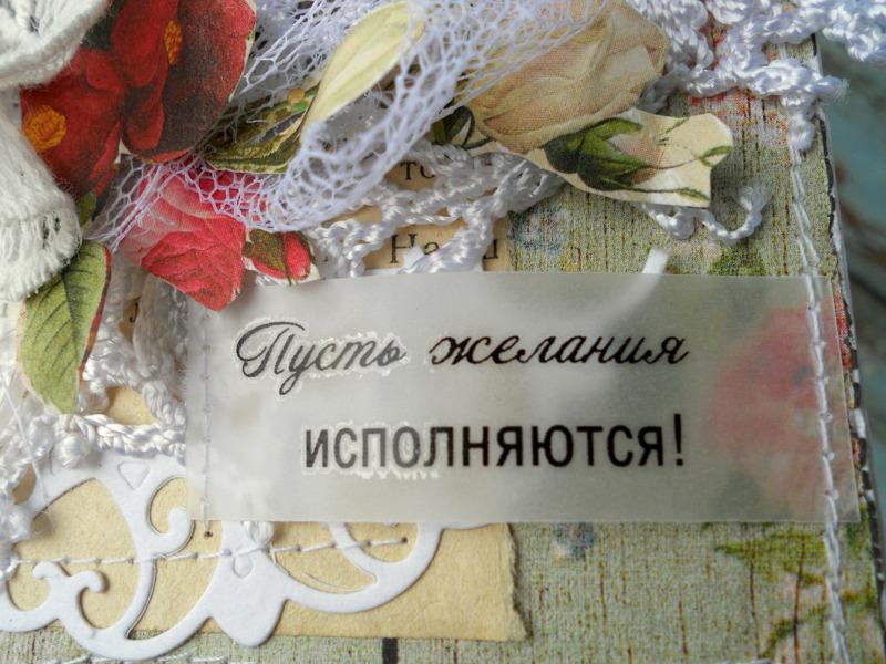 Поздравляем с Днём рождения Tatiana! DSCN7457