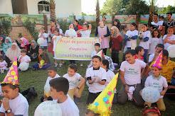 A Gaza l'assiégée, le Collectif Cheikh Yassine a organisé un certain nombre d'activités et de festi