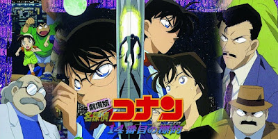 The Fourteenth Target Detective Conan Movie 02