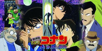 The Fourteenth Target Detective Conan Movie 02