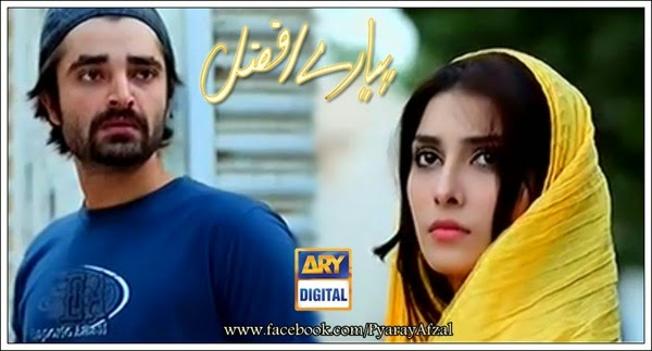 Pyaray Afzal Episode 34 in High Quality 22nd July 2014 Ary Digital