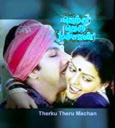 Watch Therkku Theru Machchan (1992) Tamil Movie Online