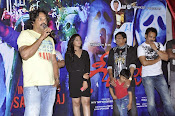 Geethanjali Press Meet photos-thumbnail-12