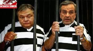 Της φυλακής..Τα Σίδερα..