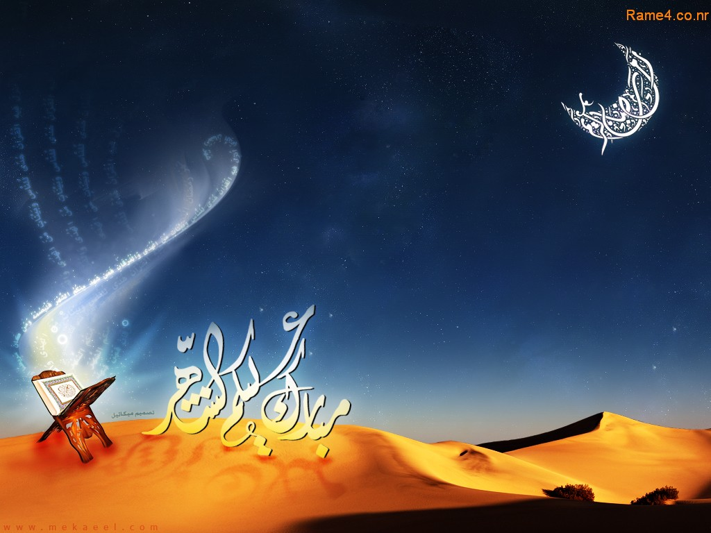 Sky and Beautiful Photo Islamic Allah