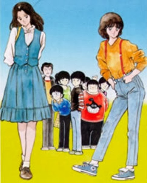 みゆき  |  Miyuki  |  Vacaciones de verano  |  Tommy et Magalie  |  Salut les filles  |  Tommy e Miyuki  |  Mitsuru Adachi  |  ميوكا  |  Miyuki Forever Selection ا