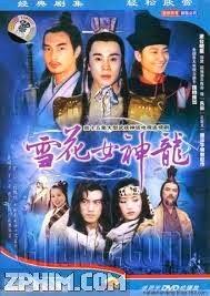 Tuyết Hoa Nữ Thần Long - Snow Flower (2005) Poster