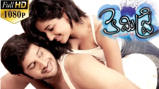prema kavali full movie hd 1080p blu-ray telugu movies online