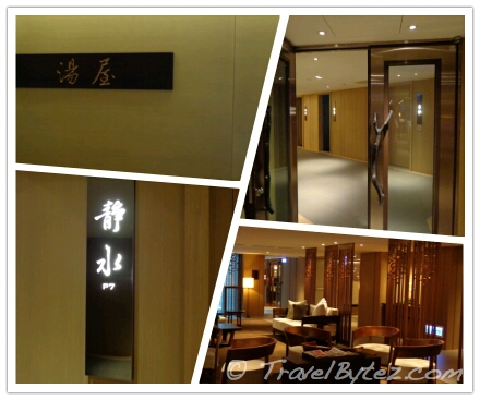 Grand View Resort Beitou Hot Springs Room