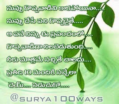 telugu quotes love quotes friendship quotes   123 new quotes telugu quotes bangla quotes