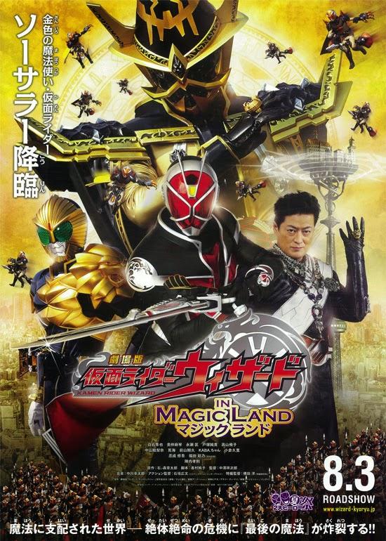 Kamen Rider Wizard in Magic Land sub indo
