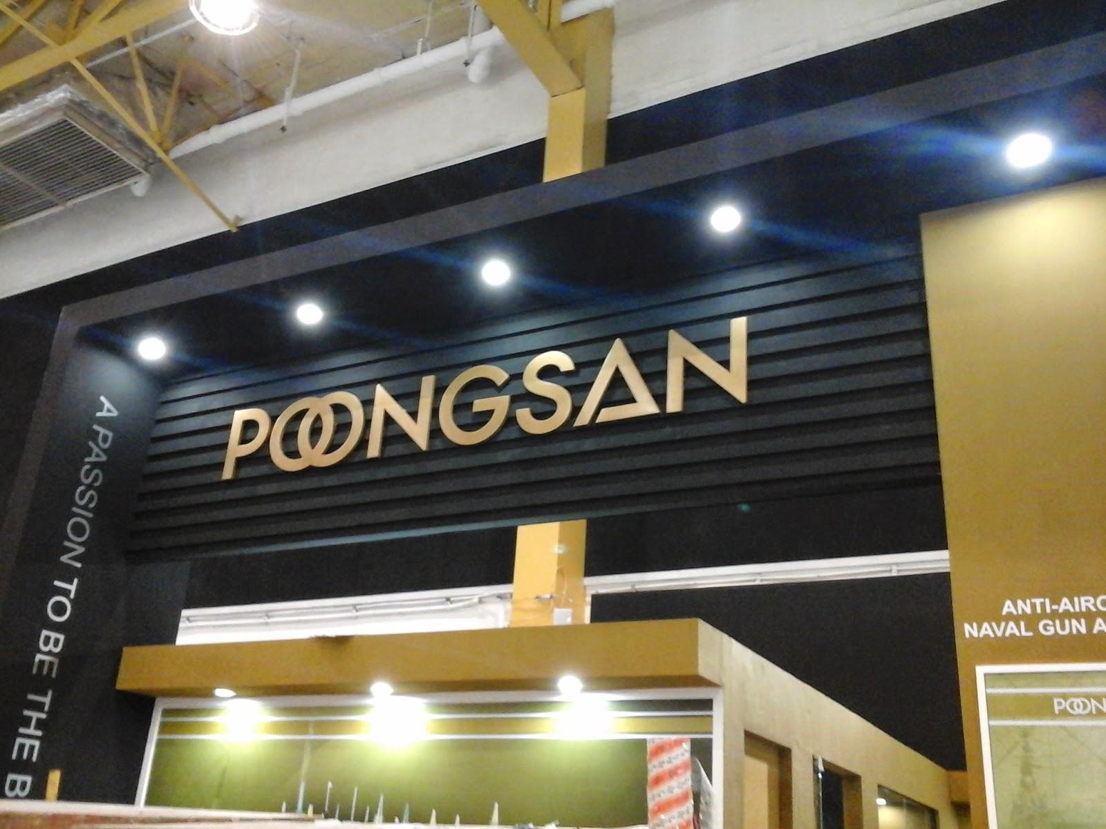 Poongsan ADAS 2014 Trade Show Booth Fascia
