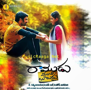 Ramudu Manchi Baludu Telugu Mp3 Songs Download