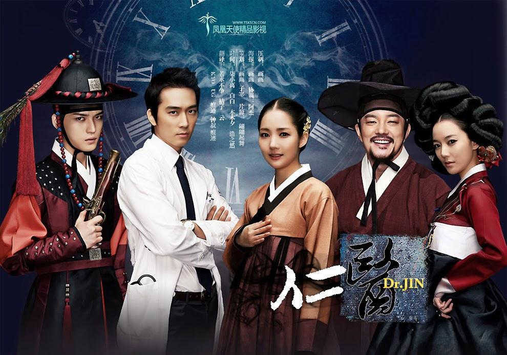 Time Slip Dr. Jin or Dr. Jin