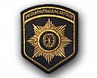 POLICIA PROVINCIA DE SANTA FE
