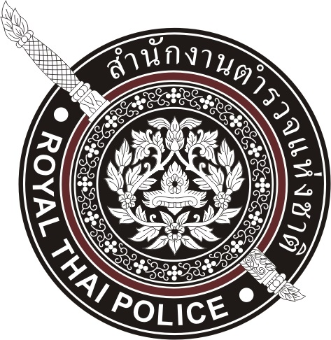 ข่าวดี เตรียมสอบนายสิบตำรวจ 5,000 อัตรา ทั่วประเทศ