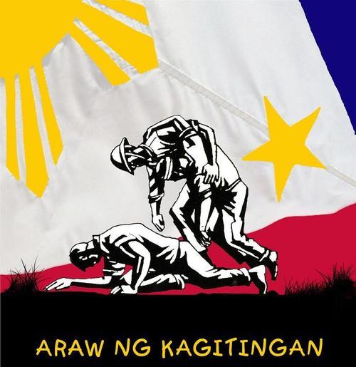 Valor Day (Araw ng Kagitingan, Bataan and Corregidor Day)