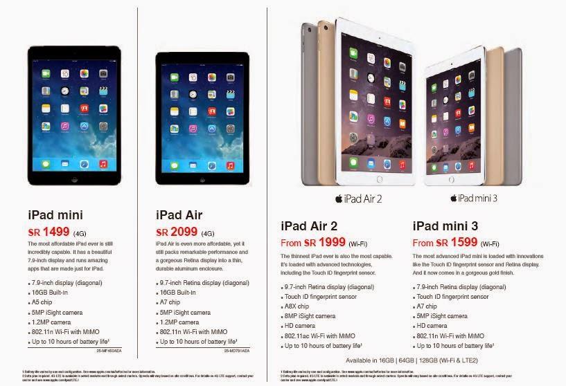 عروض منتجات Apple فى مكتبة جرير يناير 2015