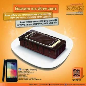 Banglalink-'Priyojon'-Hotcake-Offer-ZTE-V807-3G-Handset-3500Tk