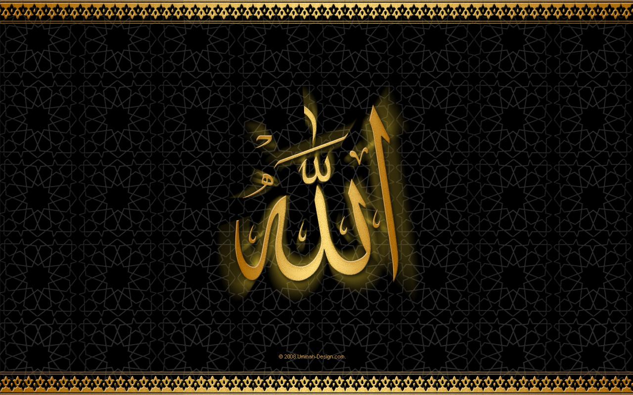 http://4.bp.blogspot.com/-hIuPiwhSWLs/UEBpMLILTaI/AAAAAAAAKaI/bGzVZNOrGgI/s1600/islamic-wallpaper-3.jpg