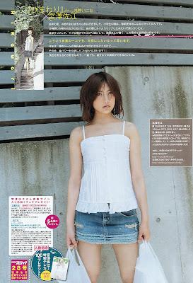 AKB48 Sae Miyazawa