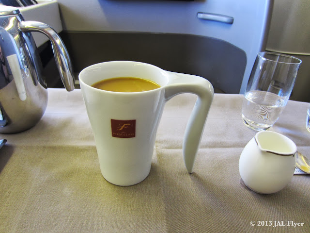 JAL First Class trip report on JL005: JAL CAFÉ LINES - Grand Cru Café Summer Blend