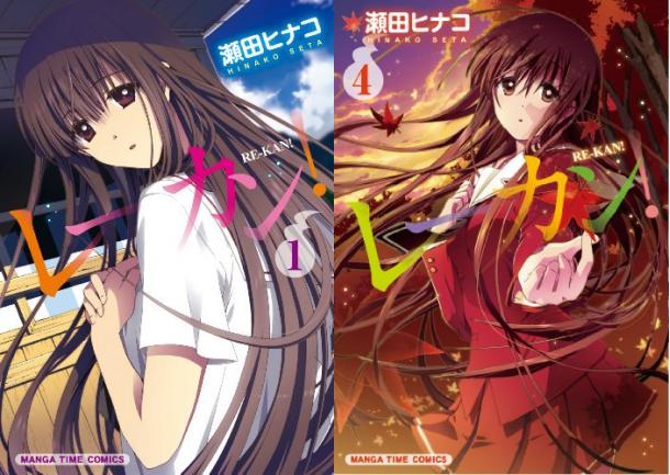 [ Info-Anime ] Seiyuu Anime Supernatural Re-Kan Diumumkan