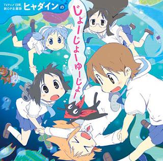 Nichijou OP2 Single - Hyadain no Joujou Yuujou