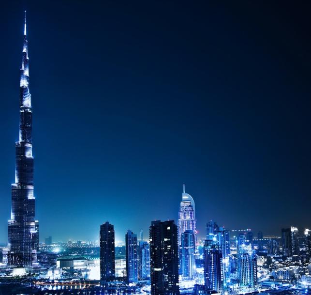 Burj khalifa dubai tallest building in the world 16 for Burj al khalifa hotel