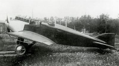Третий прототип И 1
