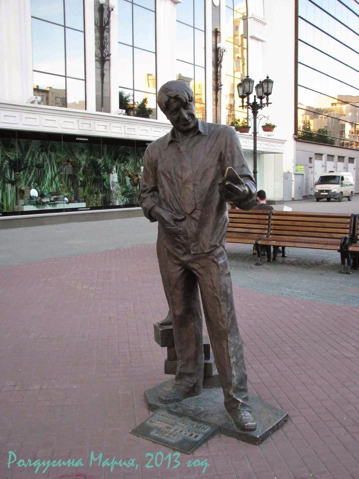 Гена Букин Екатеринбург фото