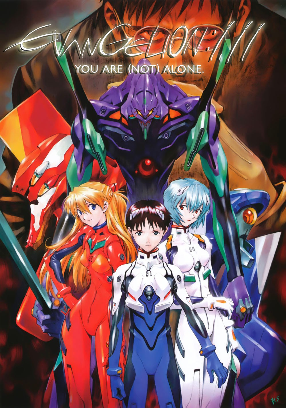 Evangelion Rebuil 1.0 You Are Not Alone recensione