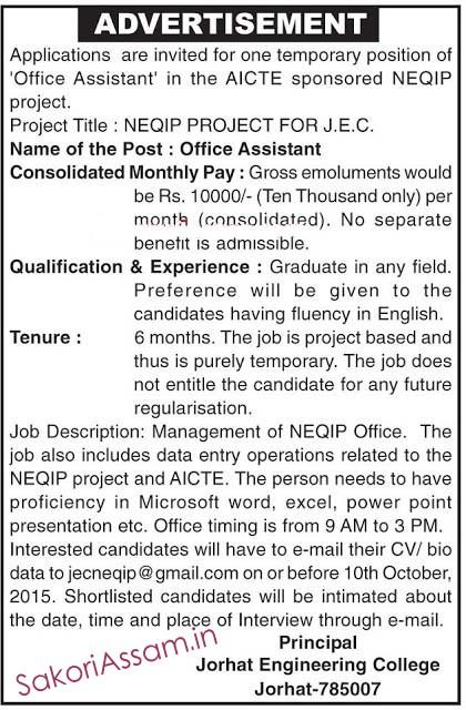 jorhat engineering college  office assistant recruitment