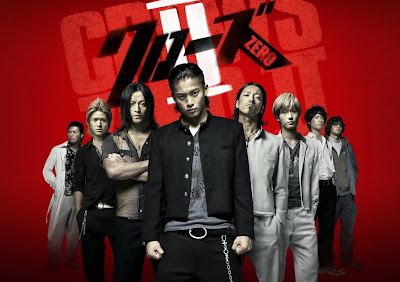 "Download Film ""Crows Zero 2 (2009)"" Subtitle Indonesia"