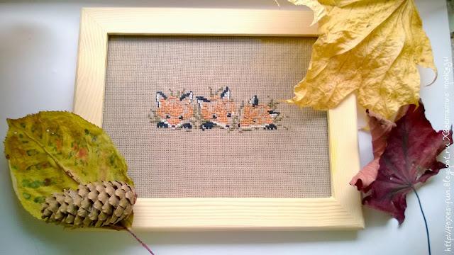 вышивка крестом, лисы
