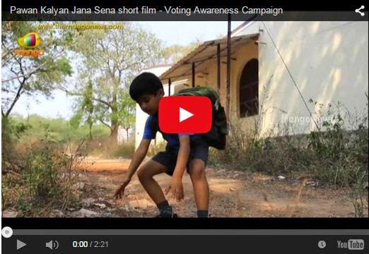 Pawan Kalyan Jana Sena short film - Voting Awareness Campaign