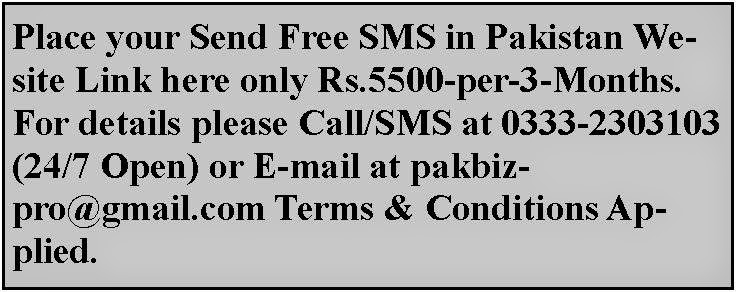 Send FREE UNLIMITED SMS in Pakistan without any registration