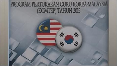 Keputusan Temuduga KOMTEP 2015