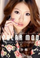 1Pondo 020411_023 - Drama Collection Saki Kozakura