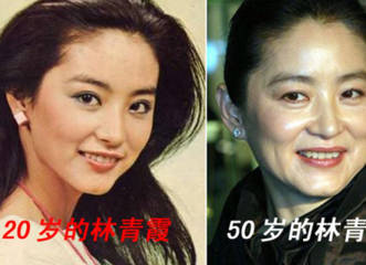 Brigette Lin - Artis mandarin cantik jago kungfu