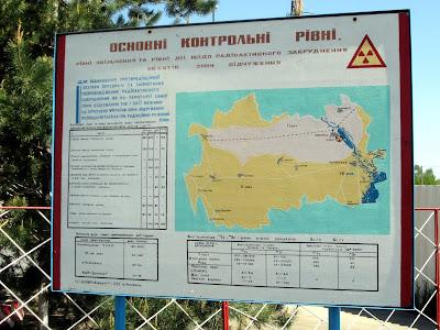 Entrada a Chernobyl