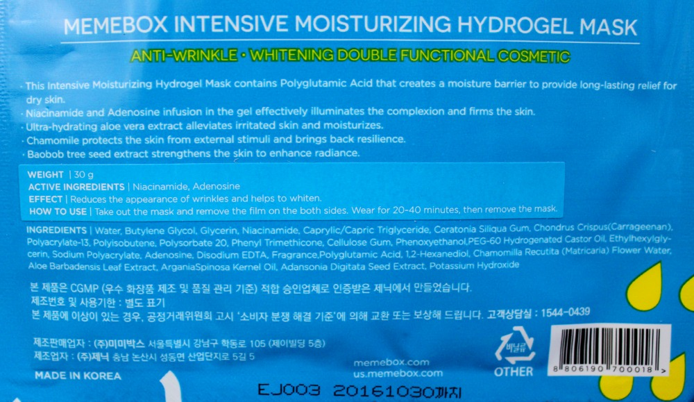 XO Memebox Meme Mask Intensive Moisturizing Hydrogel hydrogels english ingredients
