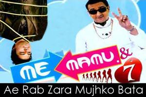 Ae Rab Zara Mujhko Bata