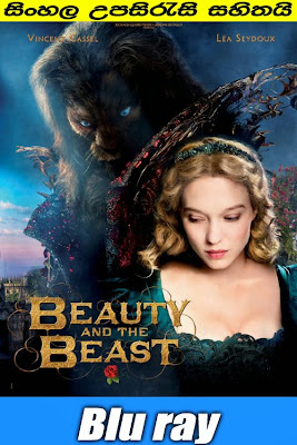 Beauty and the Beast 2014 Watch online with sinhala subtitle
