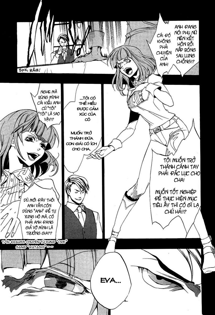 Umineko no Naku Koro ni Episode 3: Banquet of the Golden Witch chap 2 - Trang 7