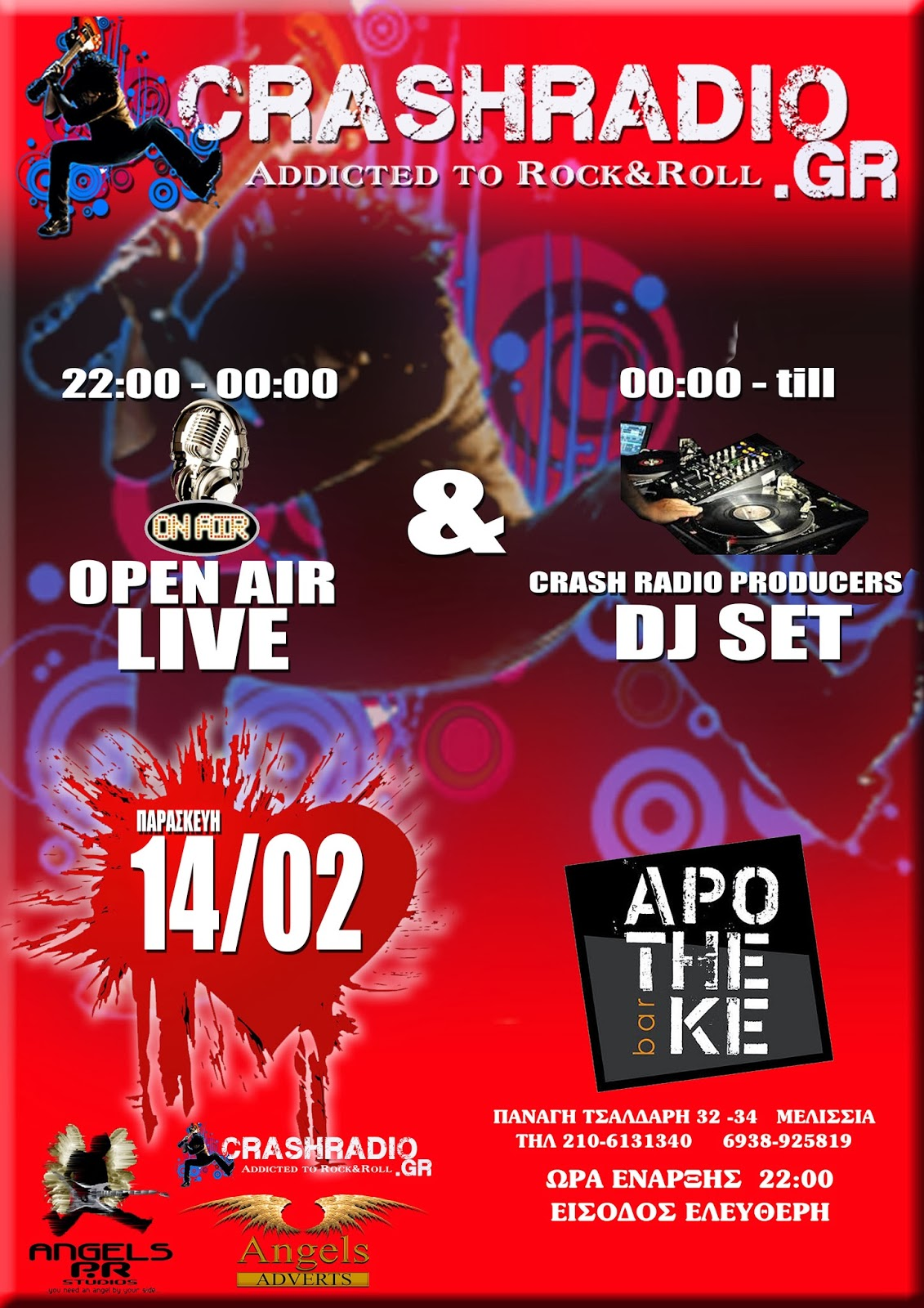 o-crash-radio-apotheke-bar-14-fevrouariou