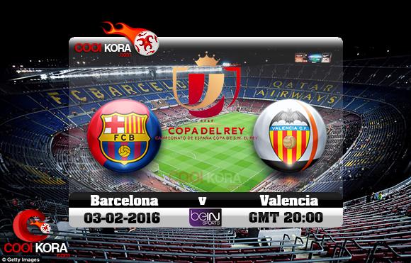 مشاهدة مباراة برشلونة وفالنسيا اليوم 3-2-2016 في كأس ملك أسبانيا