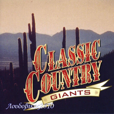 CLASSIC COUNTRY Giant Varios Artistas