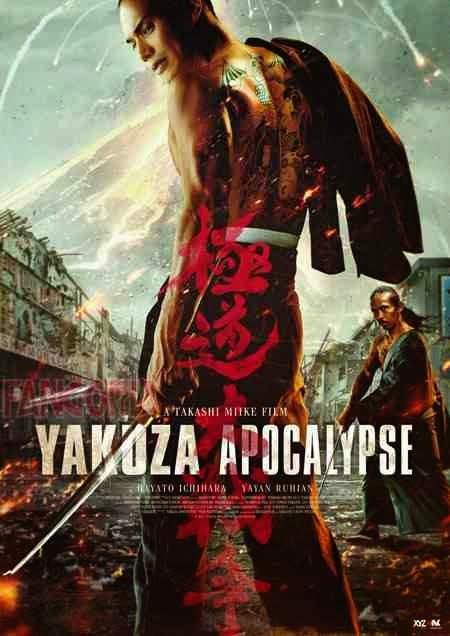 http://sinopsistentangfilm.blogspot.com/2015/04/sinopsis-film-yakuza-apocalypse-yayan.html