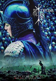 Ver: Mulan (Mulan: Legendary Warrior / 花木兰) 2009